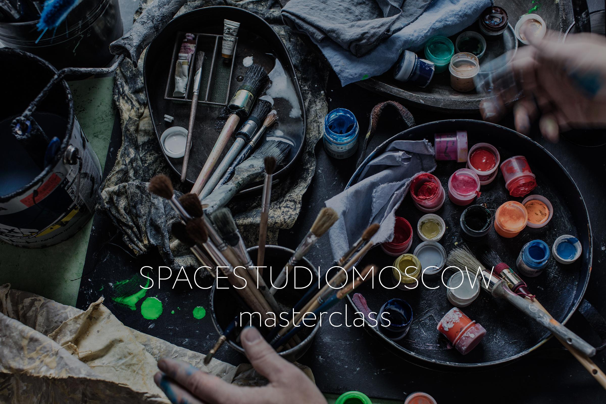 Фотостудия SPACESTUDIOMOCOW. Фуд-стилист и фотограф Слава Поздняков