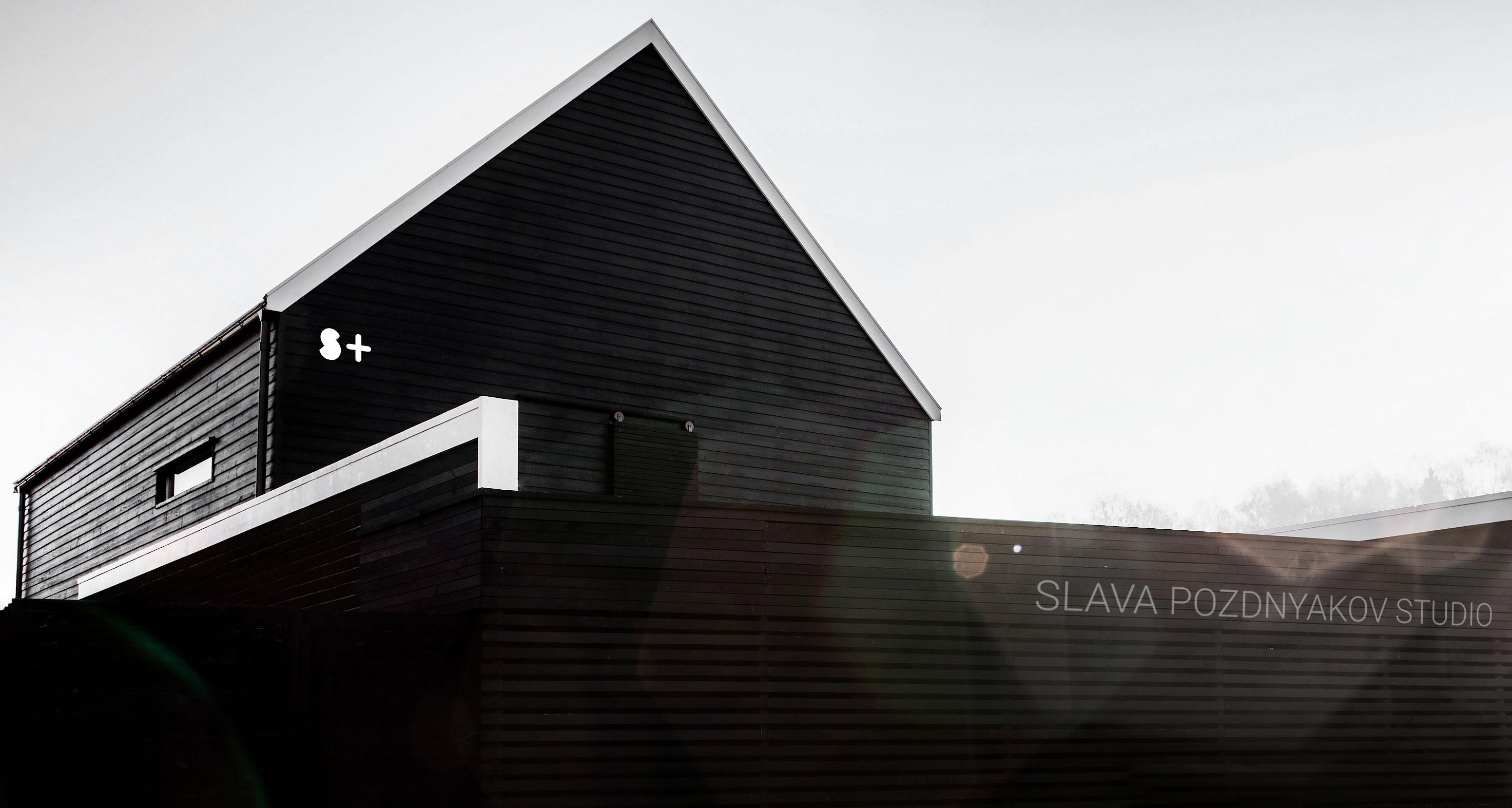 SLAVA POZDNYAKOV STUDIO. Пространство для съемки и воплощения идей.