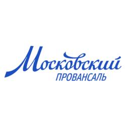 Московский Провансаль