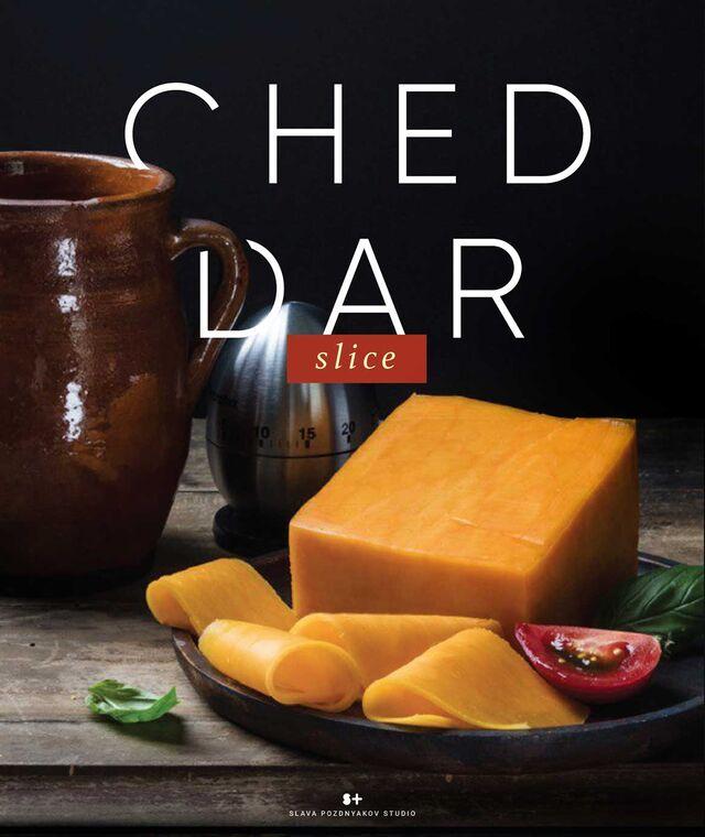 Проект Cheese Gallery. Фотосъемка композиции сыра CHEDAR. Фуд-стилист, фуд-фотограф Слава Поздняков.