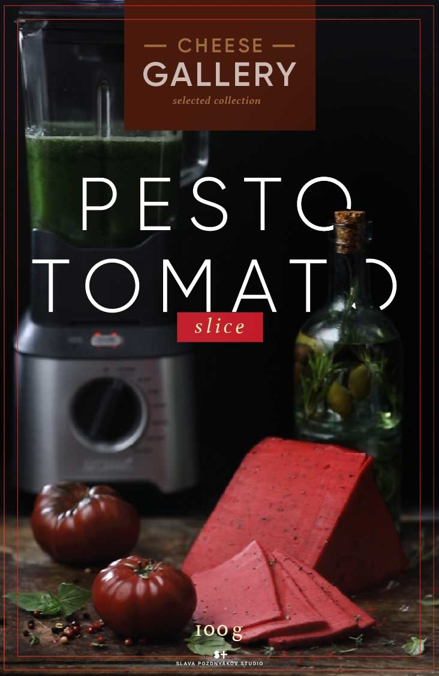Проект Cheese Gallery. Фотосъемка сыра PESTO TOMATO. Композиция сыра для Cheese Gallery. Фуд-стилист, фуд-фотограф Слава Поздняков.