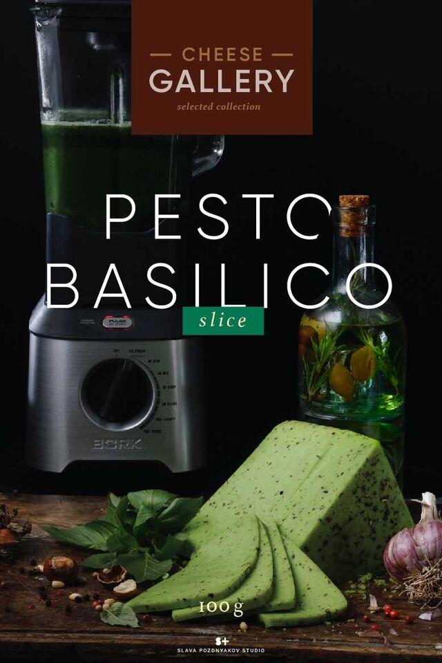 Проект Cheese Gallery. Фотосъемка сыра PESTO BASILICO. Композиция сыра для Cheese Gallery. Фуд-стилист, фуд-фотограф Слава Поздняков.
