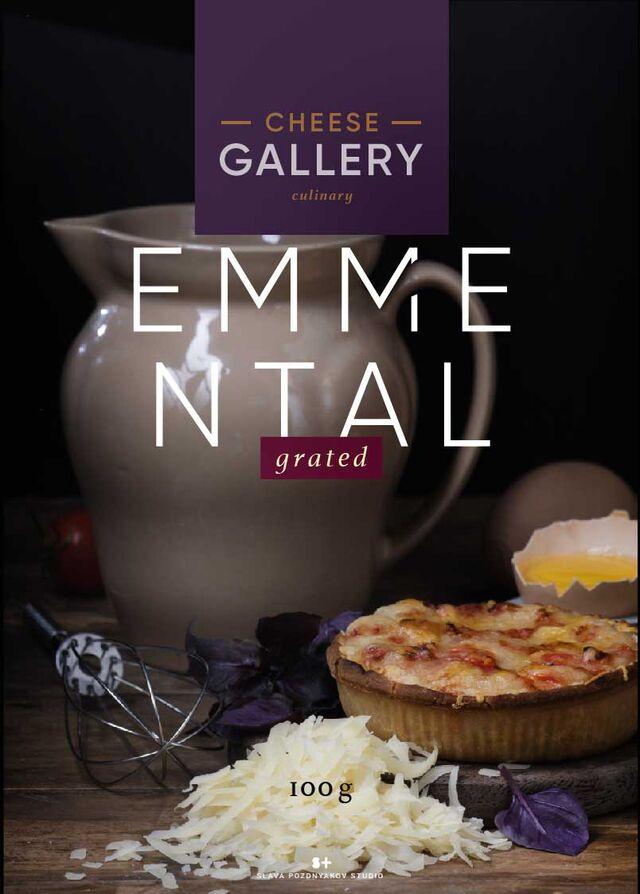 Проект Cheese Gallery. Фотосъемка сыра EMMENTAL. Композиция сыра для Cheese Gallery. Фуд-стилист, фуд-фотограф Слава Поздняков.