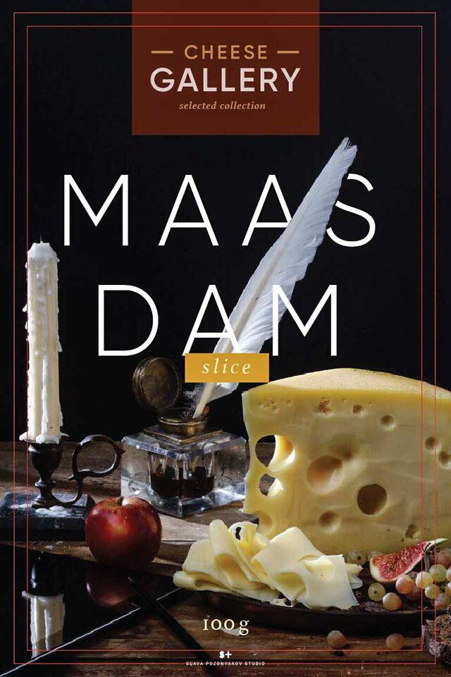 Проект Cheese Gallery. Фотосъемка сыра MAASDAM. Композиция сыра для Cheese Gallery. Фуд-стилист, фуд-фотограф Слава Поздняков.