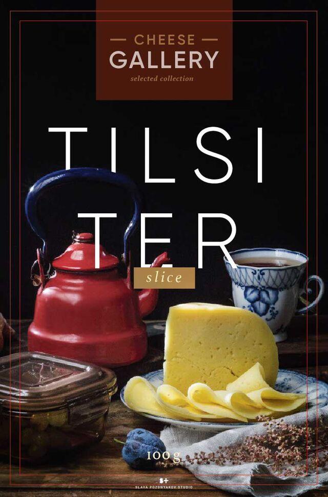 Проект Cheese Gallery. Фотосъемка сыра TILSITER. Композиция сыра для Cheese Gallery. Фуд-стилист, фуд-фотограф Слава Поздняков.