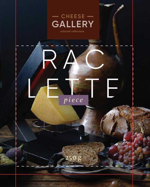 Проект Cheese Gallery. Фотосъемка сыра RACLETTE. Композиция сыра для Cheese Gallery. Фуд-стилист, фуд-фотограф Слава Поздняков.