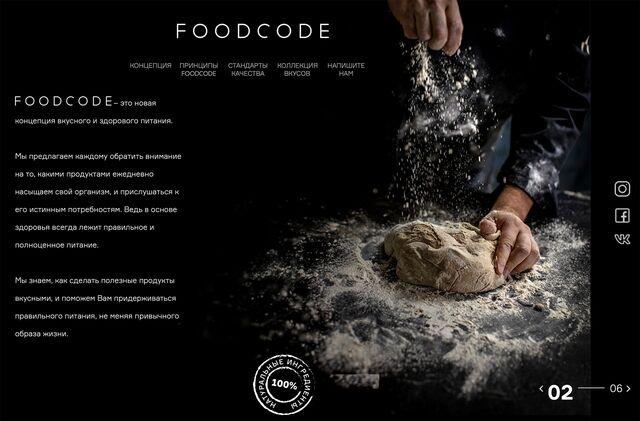 Фотосъемка композиции хлеба для сайта. Фуд-стилист, фотограф Слава Поздняков.
