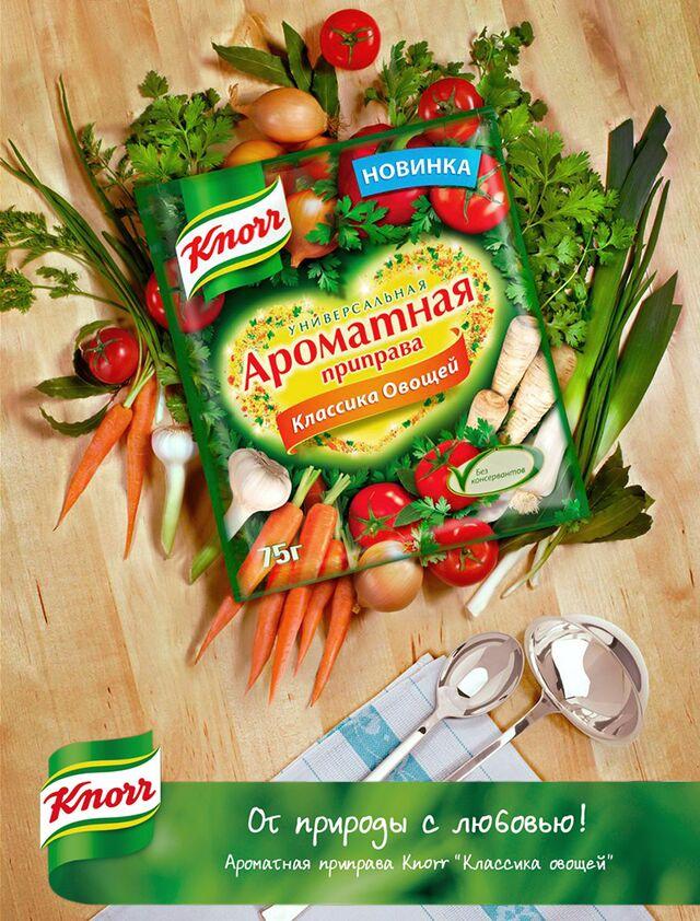 Фотосъемка приправы на упаковку. Knorr. Приготовление блюд, фуд-стайлинг, компоновка, фотосъемка композиций. Фуд-стилист, фуд-фотограф Слава Поздняков.