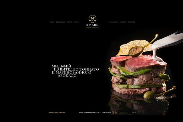 Рекламный фотопостер для Амарси. Фотограф еды Слава Поздняков