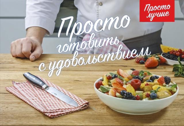 Рекламная видеосъемка ножей