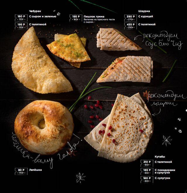 Фотосъемка композиций из выпечки для ресторана Тапчан