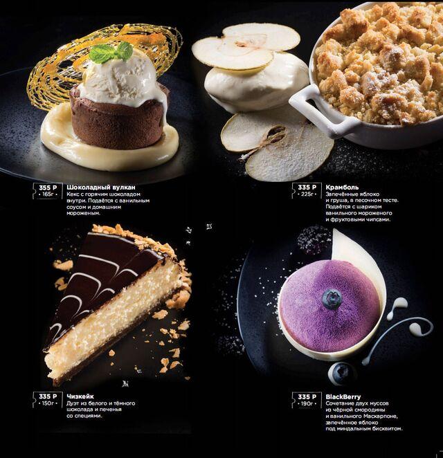 Фотосъемка десертов для меню ресторана Тапчан