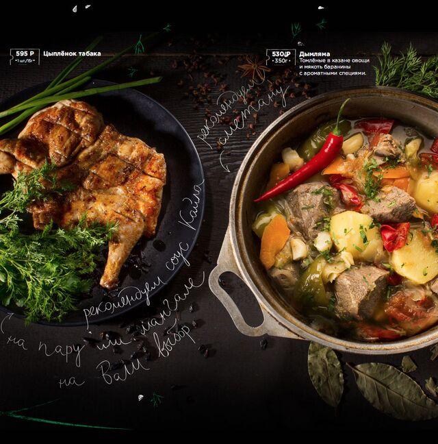 Фотосъемка горячих блюд для меню ресторана