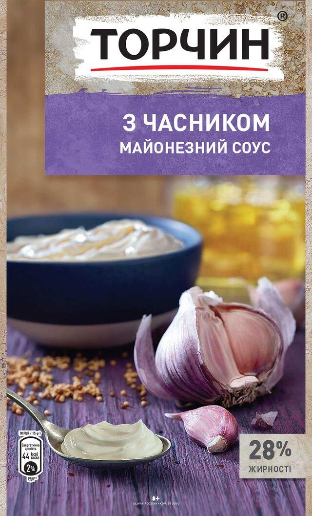 Фотосъемка блюд на упаковку. Фотосъемка майонезного соуса ТОРЧИН. Рекламная фотосъемка блюд ТОРЧИН. Nestle. Фуд-стилист, фуд-фотограф Слава Поздняков.