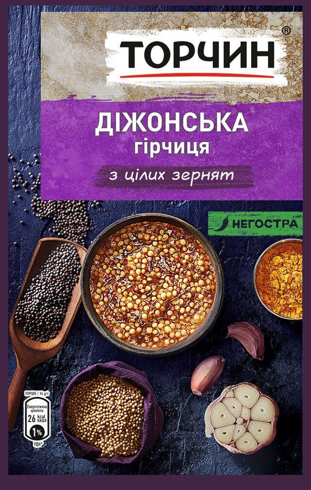 Фотосъемка блюд на упаковку.Фотосъемка горчицы ТОРЧИН. Рекламная фотосъемка блюд ТОРЧИН. Nestle. Фуд-стилист, фуд-фотограф Слава Поздняков.