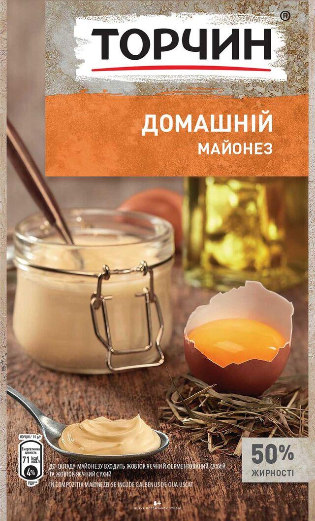 Фотосъемка блюд на упаковку. Фотосъемка майонеза ТОРЧИН. Рекламная фотосъемка блюд ТОРЧИН. Nestle. Фуд-стилист, фуд-фотограф Слава Поздняков.
