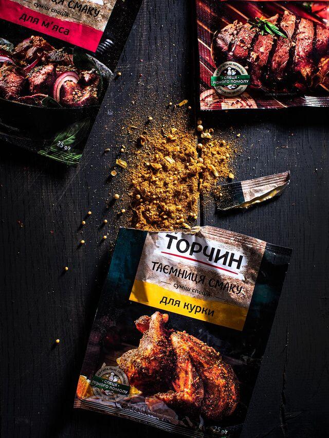 Фотосъемка блюд на упаковку.Фотосъемка упаковок специй. Рекламная фотосъемка блюд ТОРЧИН. Nestle. Фуд-стилист, фуд-фотограф Слава Поздняков.