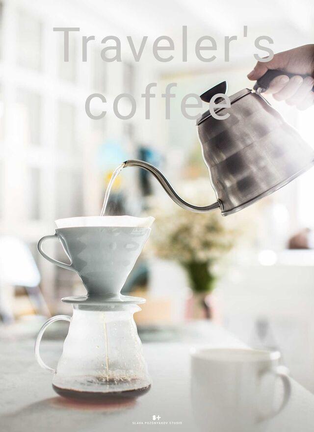 Фотосъемка кофе для меню ресторана. Фуд-стайлинг, компоновка, фотосъемка напитков, альтернативного кофе, капучино для Traveler's Coffee. Фуд-стилист, фотограф Слава Поздняков.