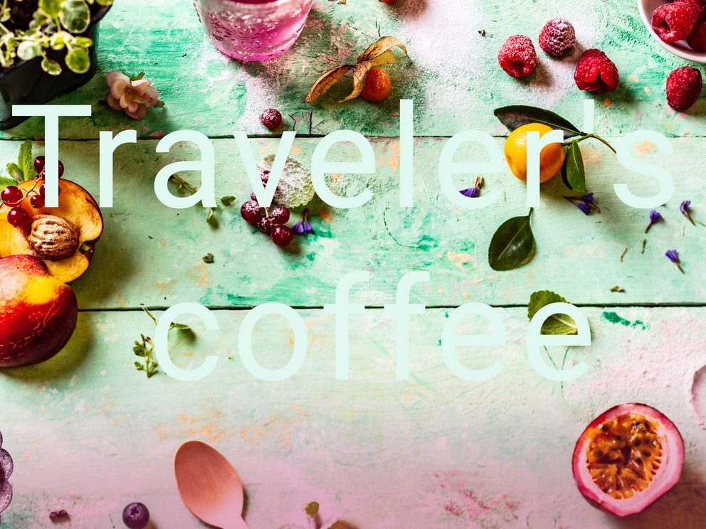 Фотосъемка обложки для меню ресторана. Фуд-стайлинг, компоновка, фотосъемка композиции для Traveler's Coffee. Фуд-стилист, фотограф Слава Поздняков.